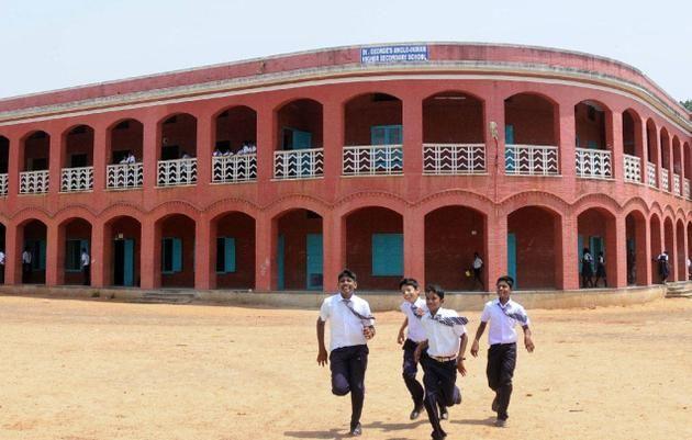 Best Government Schools in Kurnool