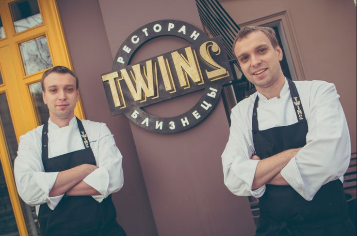 We are TWINS restaurant based in Moscow and founded by two twins brothers - Sergey and Ivan Berezutsky.