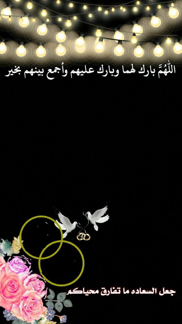 Pin By Lailaabdulshakoor On إنستقرام Aesthetic Iphone Wallpaper Wedding Invitation Background Invitation Background