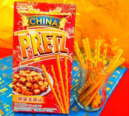 海外で人気のプリッツが日本初上陸!