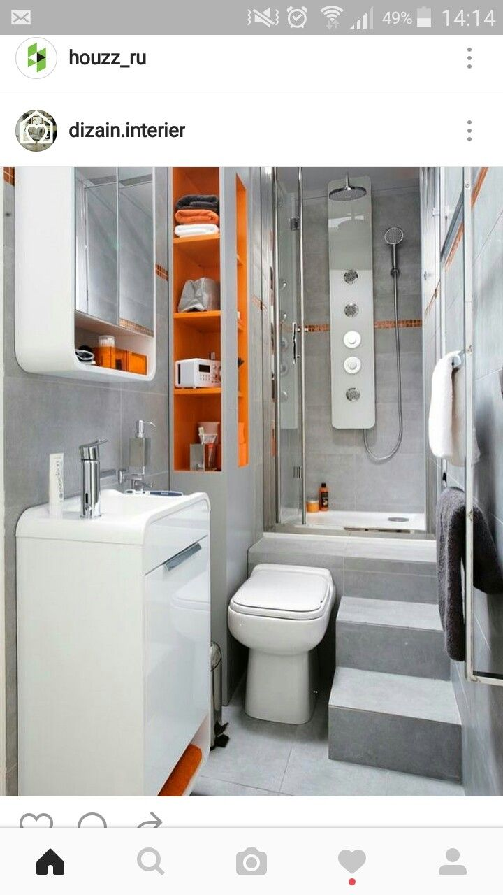 Space Ship Bathroom Would Be Great In Purple
