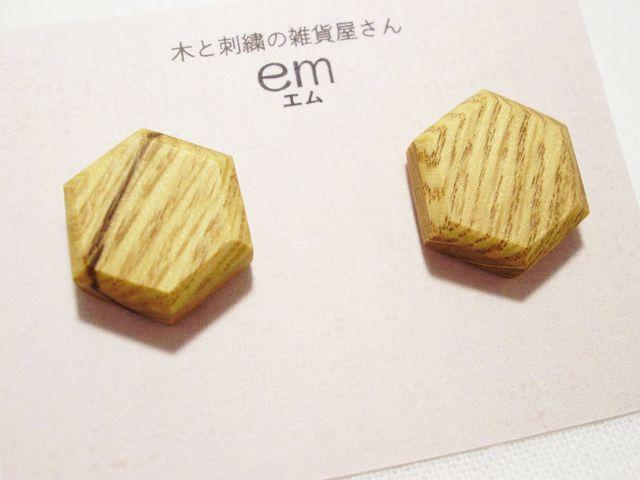 木のシンプル六角形ピアス 樫 ※サージカルステンレスポスト