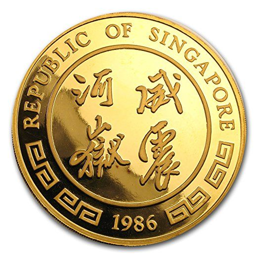 1986 SG Singapore 12 oz Proof Gold Singold Tiger Gold About Uncirculated at Amazon's Collectible Coins Store