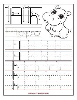 Free Printable letter H tracing worksheets for preschool.Free writing practice worksheets for 1st graders. Letter  H for hippo worksheets