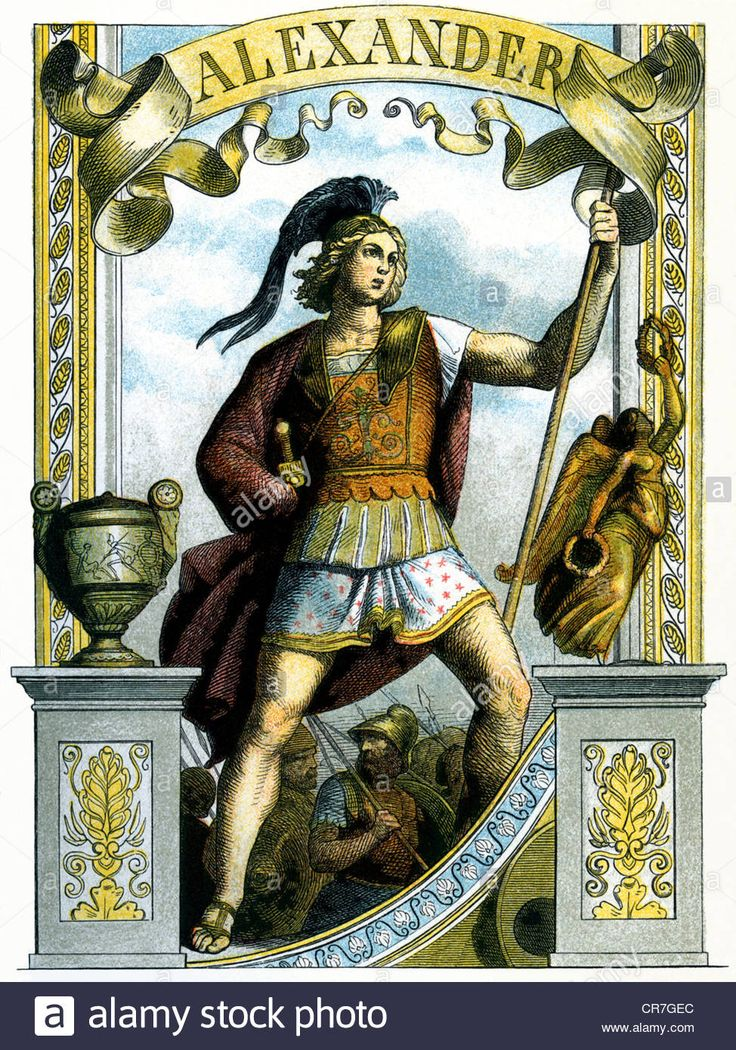 alexander  the great, king of the ancient Greek kingdom of Macedonia 356 bce
