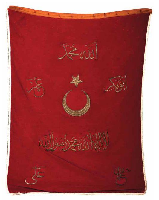 AN OTTOMAN BANNER Altın Sırma Saçaklı Osmanlı Sancak