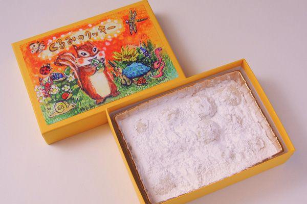りすの箱が可愛すぎ!内祝いにぴったりのクッキー♪(ベビーニュース)- 赤ちゃんの笑顔でいっぱいに │ 妊娠・出産・育児ならクックパッドベビー