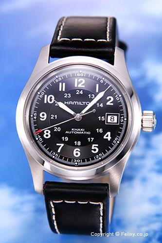 HAMILTON / ハミルトン 腕時計 Khaki Field Auto (カーキ フィールドオート) ブラック/ブラックレザーストラップ H70455733 【ハミルトン 時計】【あす楽】【楽天市場】