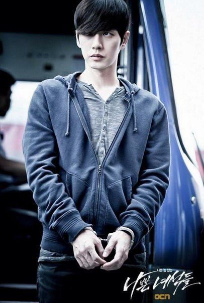 Image via We Heart It #badguys #parkhaejin #parkhaejin