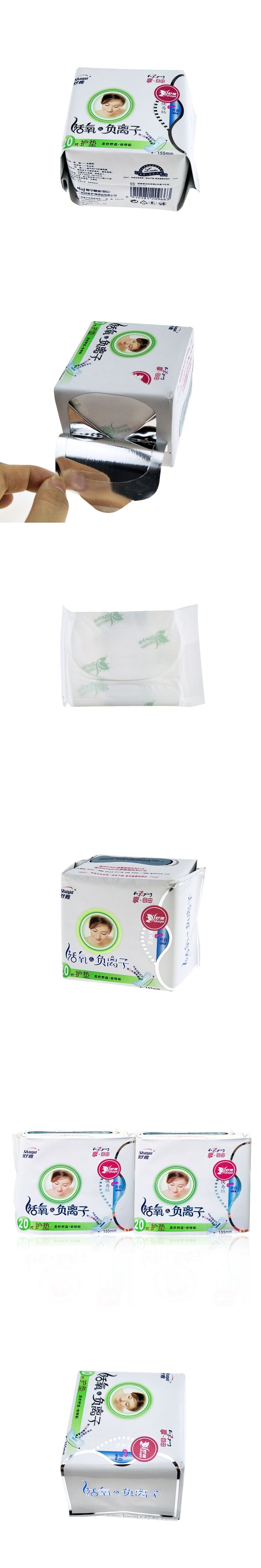 2Pack / 40  Piece Of Comfortable And Elegant Negative Lon Pad Sanitary Napkins Women's Health Supplies Anion Mat Sanitary Napkin