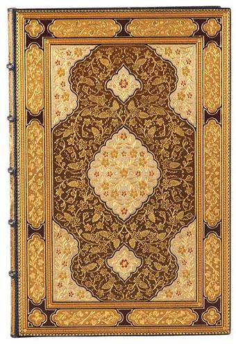 Rare edition of the Rubáiyát of Omar Khayyam from a presentation of special bindings at the Princeton University Library.