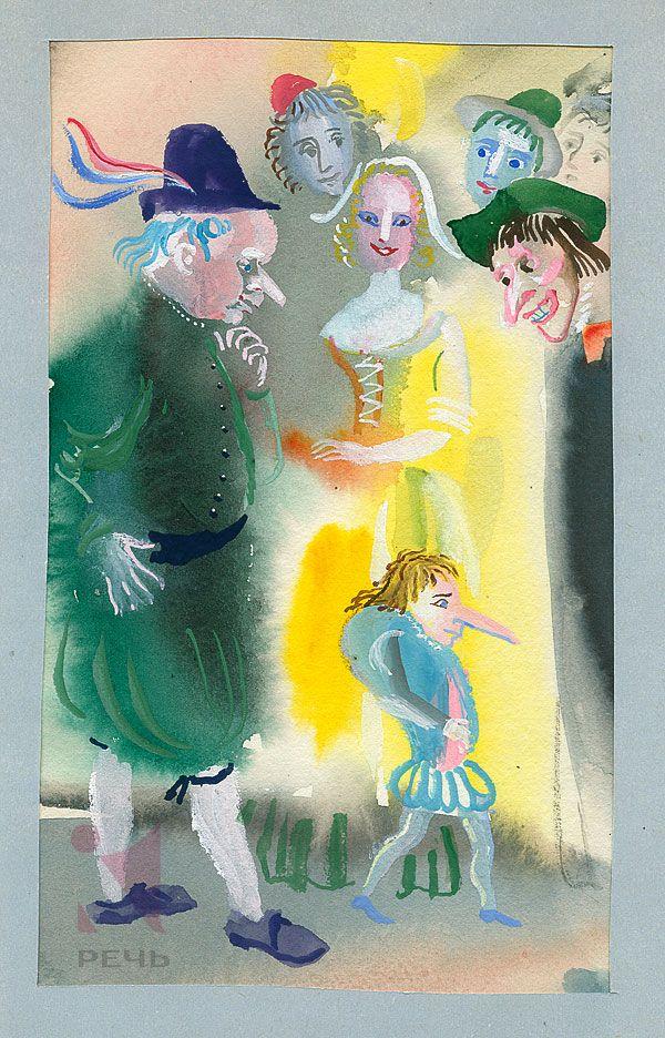 Сказки Вильгельма Гауфа в рисунках Г.А.В.Траугот