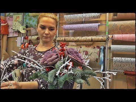 ФЛОРИСТИКА\\ Floristics//Новогодние ПОДЕЛКИ\\ КОМПОЗИЦИЯ СВОИМИ РУКАМИ\\ НОВОГОДНИЙ ДЕКОР. - YouTube