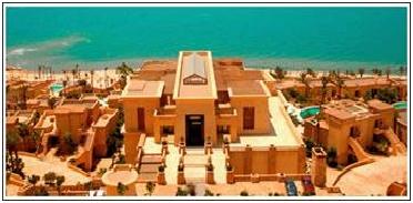 Kempinski Resort & SPA Dead Sea*****