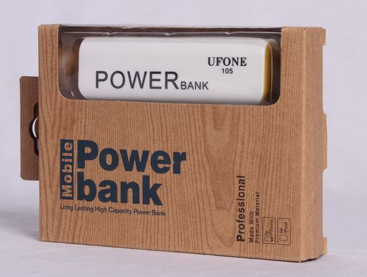 Get Powerbank in Just Rs.159 at Shopclues