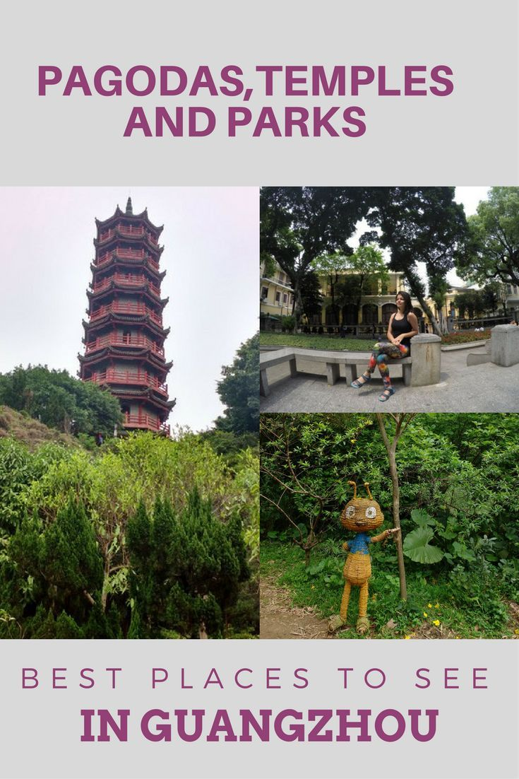 Parks, Pagodas, Bars and restaurants in Guangzhou. There is SO much to see and do in this lovely first tier city of China. Click to check out 40 cool and cheap things to do.
