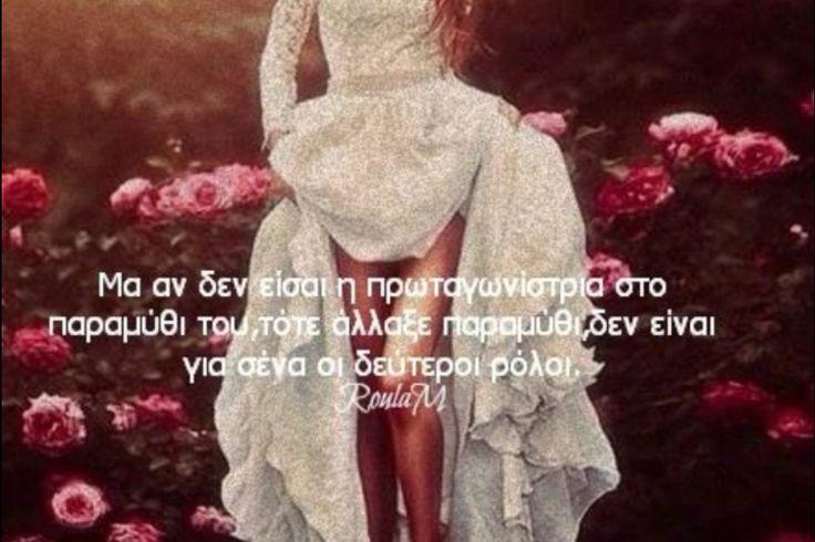 #fairy#greek#quotes