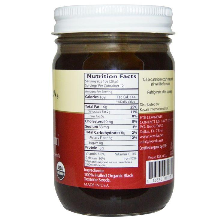 Kevala, Organic Black Tahini, 12 oz (340 g)