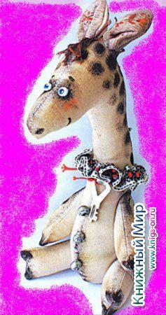 Добродушный Жираф - Мягкая игрушка