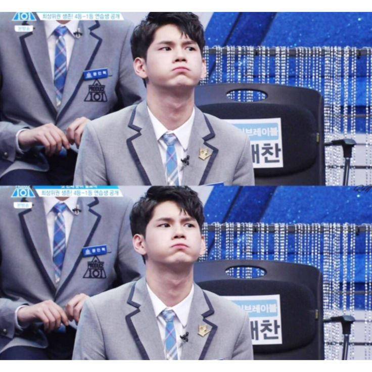Ong Seongwoo // Produce 101 Season 2