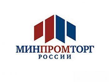 Минпромторг России поддержал «Агросалон» http://www.agroxxi.ru/selhoztehnika/novosti/minpromtorg-rossii-podderzhal-agrosalon.html  Министерство включило экспозицию «Агросалон» в число конгрессных, а также поддерживаемых мероприятий