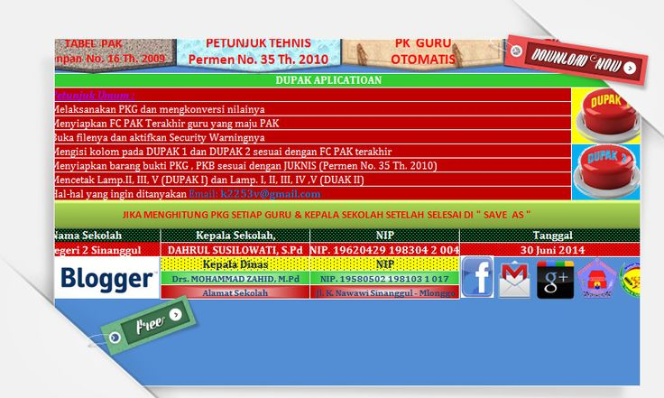 [.xls otomatis] Aplikasi Dupak Lama dan Baru dengan Excel - PK Guru dan Kepala Sekolah Otomatis