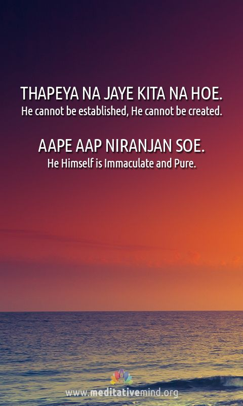 Gurbani Mantra to Overcome Failure - Thapeya Na Jaaye - Gurbani - Wallpaper Download