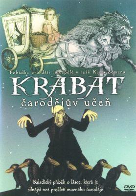Krabat: The Sorcerer's Apprentice. (Krabat: Čarodějův učeň). 1978.