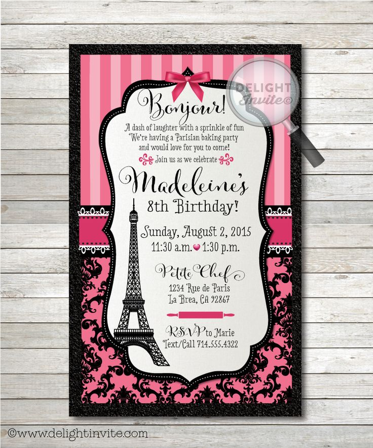 7 best paris themed patisserie birthday invitation set images on parisian bakery party birthday invitation filmwisefo Gallery