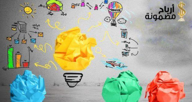 مشروعات صغيرة مربحة بنسبة 300 أبرز 8 أفكار مشاريع أرباح مضمونة Projects Projects To Try Tri