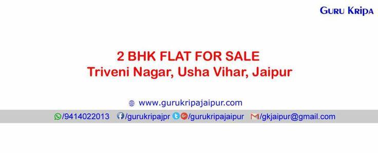 2 Bhk Flat for Sale Triveni Nagar Usha Vihar Jaipur