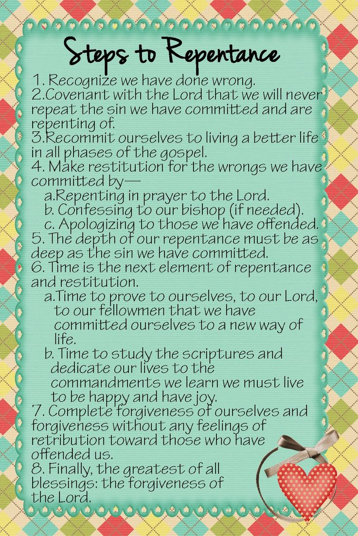Repentance.  If you know you are doing wrong, all you can do is correct it.  Its not true repentance if you keep repeating it.