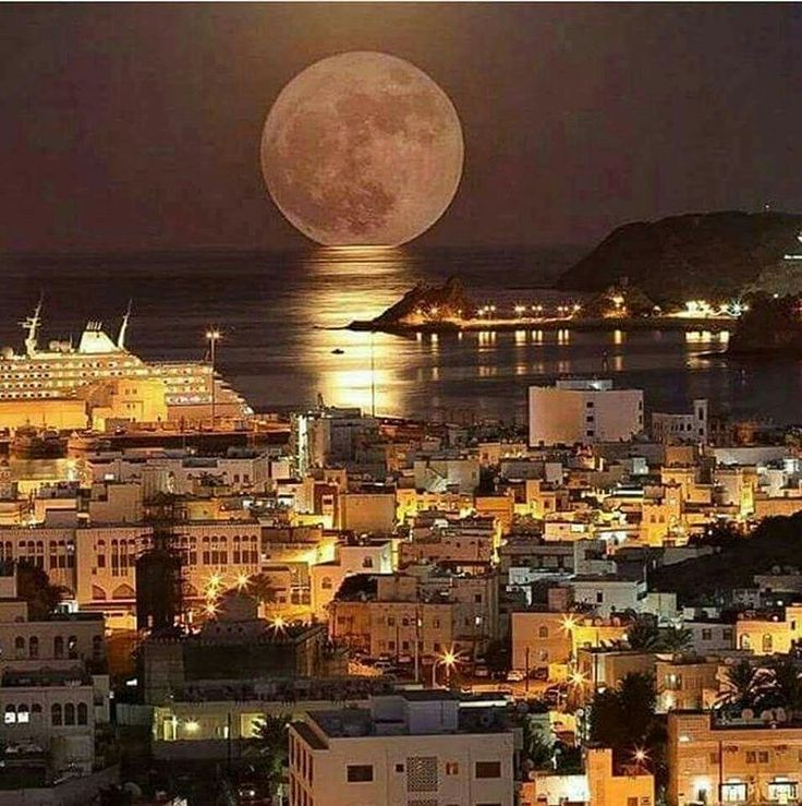 our super moon  #Alhoceima #inmorocco  Credit to: @kaoutarlajmal TAG YOUR FRIENDS