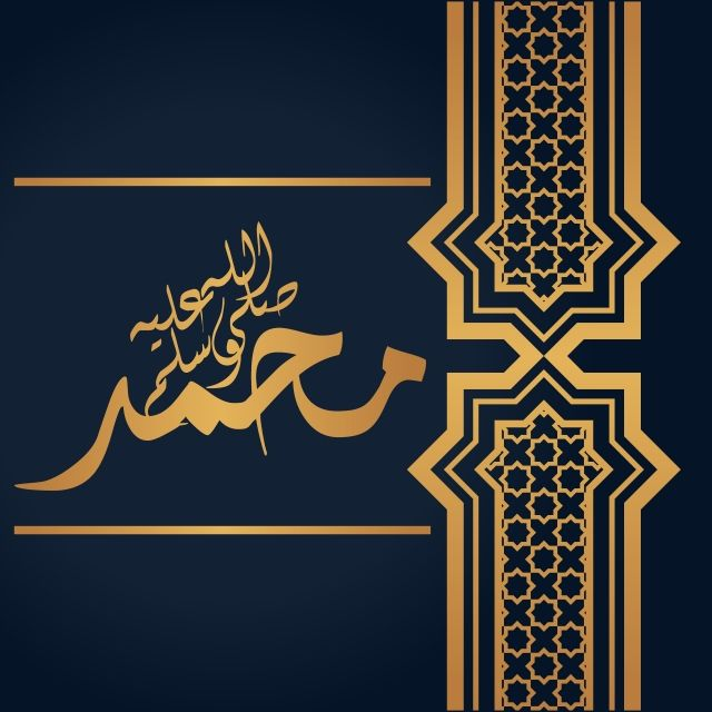 Islamic Greeting Card Template With Ornament And Calligraphy Name Of Muhammd Abstract Arab Arabia Png And Vector With Transparent Background For Free Downloa Greeting Card Template Islamic Art Pattern Calligraphy Name