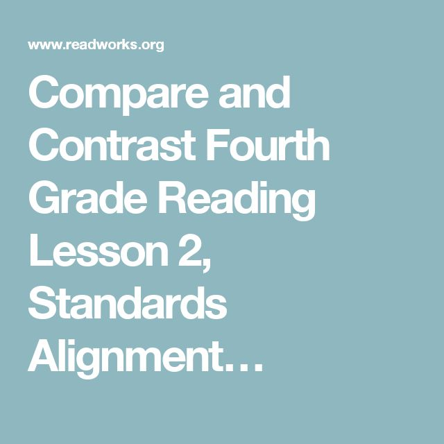 Teaching compare and contrast fourth grade