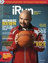 Cover photo of iRun Magazine | 2012 Issue 02 February 2012