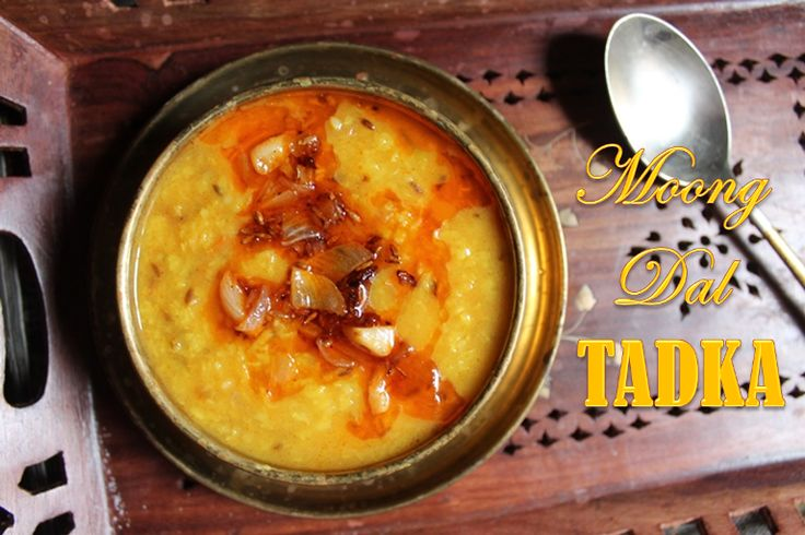 Dal Tadka / Tadka dal, they are nothing but just cooked dal seasoned with some herbs and spices. Normally dals are pretty bland, but whe...