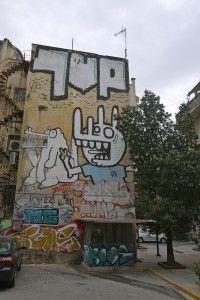 #Exárchia #Athens #Greece #streetart #graffiti #Athene #Griekenland