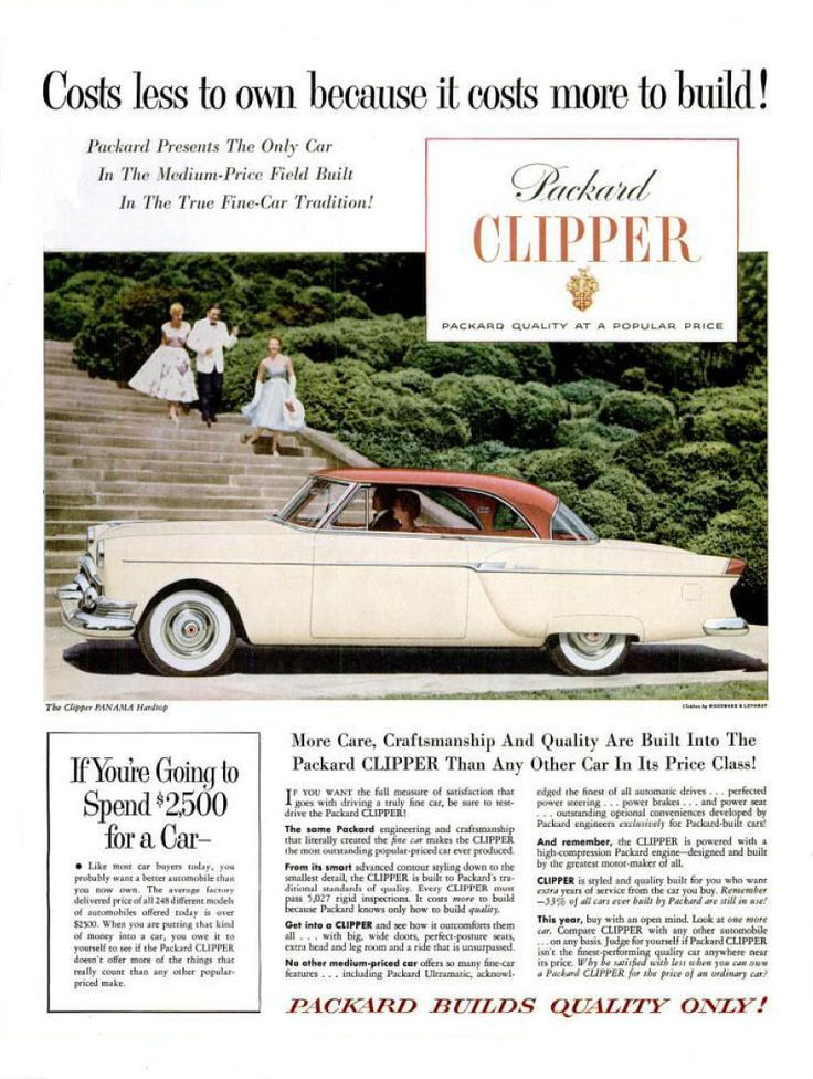 155 best Packard: 1951 - 1954 images on Pinterest | Vintage cars ...
