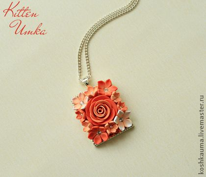 Links to foreign version of Etsy where the item has sold. Should be able to re-create this cute little pendant once I master a few tutorials on how to make cute flowers! <3