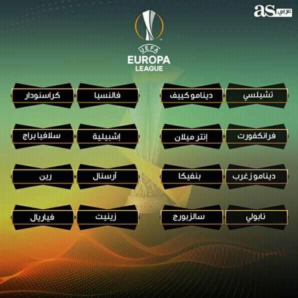 قرعة دور ال16 من الدوري الأوروبي Europa League Weather League