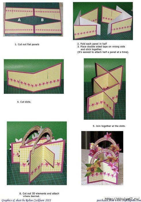 Открытка гармошка шаблон, открытку днем рождения