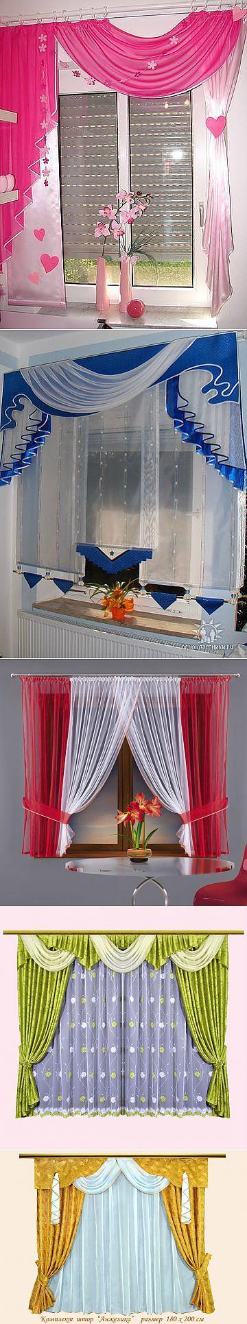 Красивые шторы на кухню. | ШТОРЫ | Постила