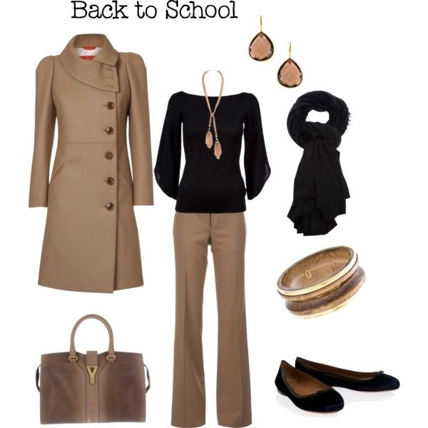 A fashion look from August 2012 featuring Ralph Lauren Black Label blouses, Vivienne Westwood coats and Dsquared2 pants. Browse and shop related looks.