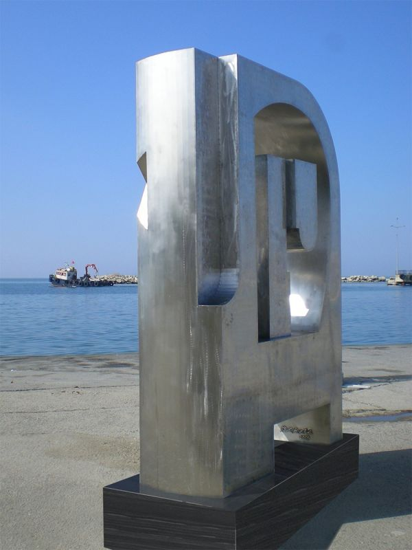 Stainless Steel #sculpture by #sculptor Tam�s Bar�z titled: 'Idea (Contemporary stainless Steel Outdoor sculptures)'. #Tam�sBar�z