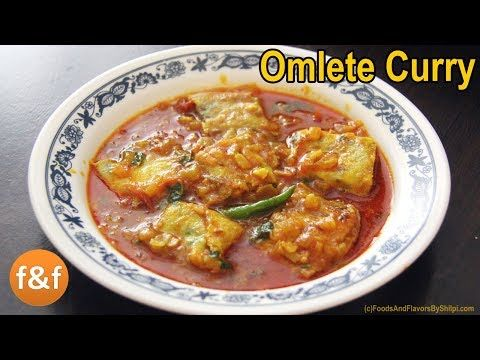 (40) Omelette Curry Recipe | How to make Omelette Curry | ऑमलेट करी रेसिपी | Easy Indian Dinner Recipes - YouTube