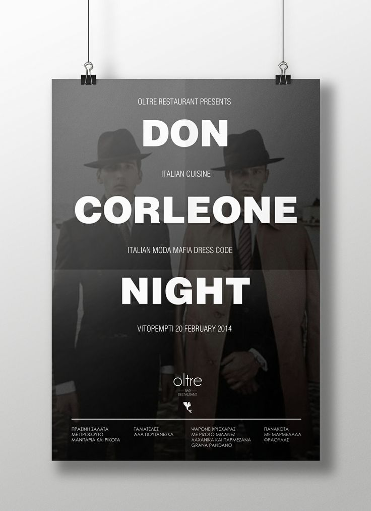 Don Corleone Night