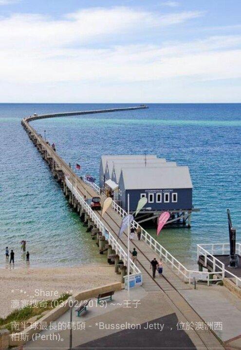 the longest pier- Busselton jetty at Perth, Australia (scheduled via http://www.tailwindapp.com?utm_source=pinterest&utm_medium=twpin)