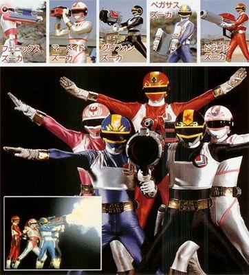Change-e-man! 1985