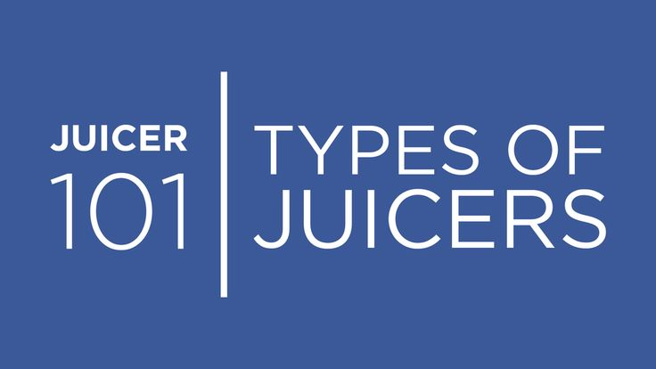 There are 3 types of juicers: centrifugal, masticating, and The Norwalk  (cutter/hydraulic press).     1. Centrifugal juicers, such as the Breville, Jack LaLanne,        Hamilton-Beach, and Juiceman, partially shred and spin to yield some       juice. Tremendous oxidation occurs during this process leaving many       nutrients behind. Due to the size of the feed tube and design of       centrifugal juicers, additional preparation in cutting of the produce       is required.     2. ...